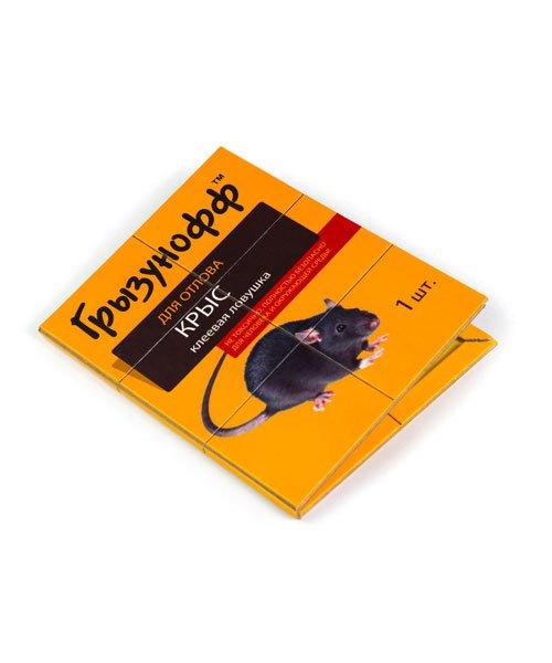 Клеевая картонная ловушка от крыс 1 штука/50 изображение
