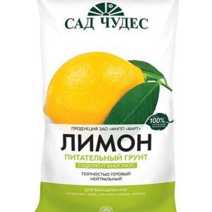 Питательный грунт Сад чудес Лимон изображение