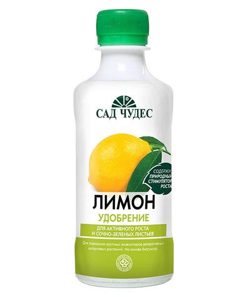 Жидкое гуминовое удобрение Сад чудес Лимон изображение