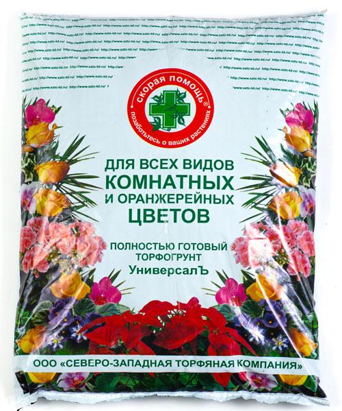 """Грунт для Комнатных цветов """"Скорая помощь"""" 5л"""