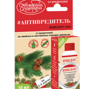 Инсектицид #АНТИВРЕДИТЕЛЬ (Имидор ВРК, для лиственных, хвойных и сосны) изображение
