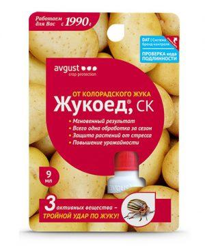 Инсектицид Жукоед, СК изображение