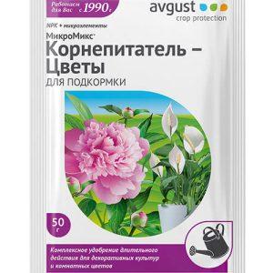 """Корнепитатель цветы """"Августина"""" изображение"""