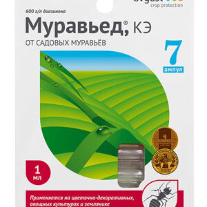 Инсектицид Муравьед, КЭ 1 мл изображение