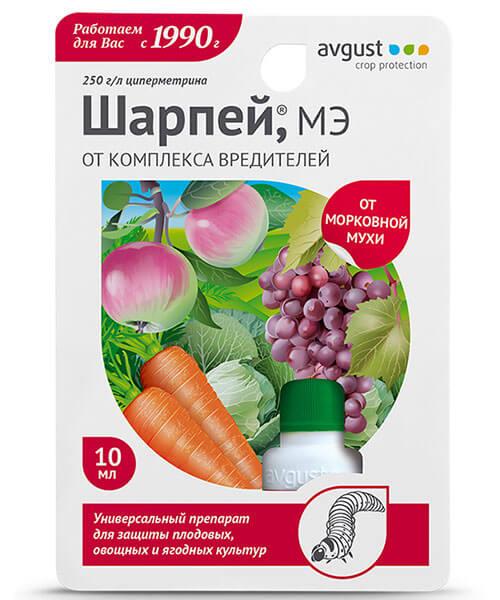 Инсектицид Шарпей, МЭ 10 мл изображение