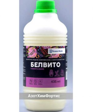 Комплексное жидкое удобрение БЕЛВИТО универсальное изображение