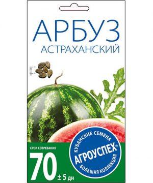 Л/арбуз Астраханский средний *1г  (600) изображение