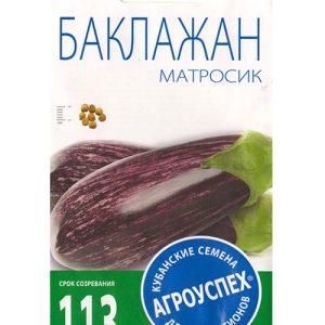 Л/баклажан Матросик средн. *0