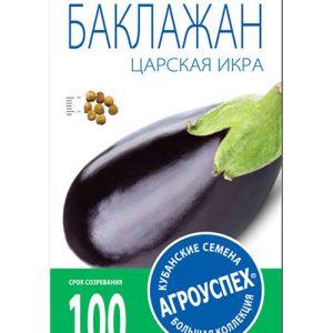 Л/баклажан Царская икра *0