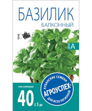 Л/базилик Балконный ср/спел низкоросл. *0
