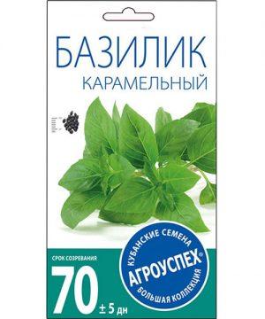 Л/базилик Карамельный *0