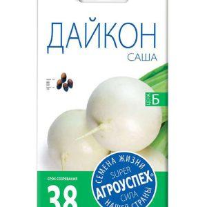 Л/дайкон Саша ранний *1г  (500) изображение