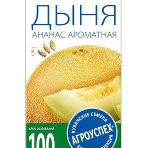 Л/дыня Ананас * 10 шт   (400) изображение