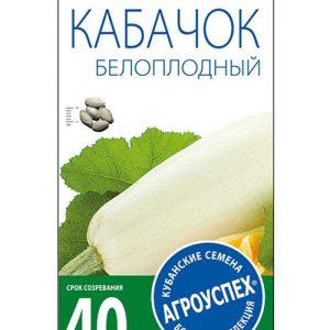 Л/кабачок Белоплодный ранний *2г  (500) изображение