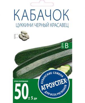 Л/кабачок цуккини Черный красавец *2г  (500) изображение