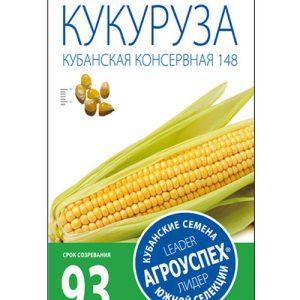 Л/кукуруза Кубанская консервная 148 *5г  (250) изображение