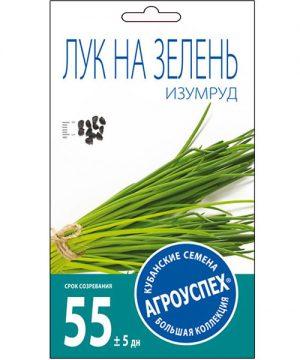 Л/лук на зелень Изумруд *1г (250) изображение