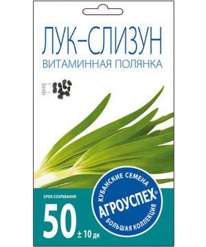 Л/лук-слизун широколистный Витаминная полянка* 0,5г  (350) изображение