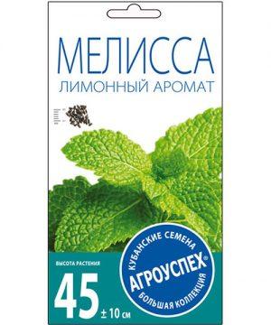 Л/мелисса Лимонный аромат *0
