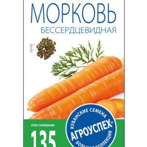Л/морковь Бессерцевидная *2г  (500) изображение