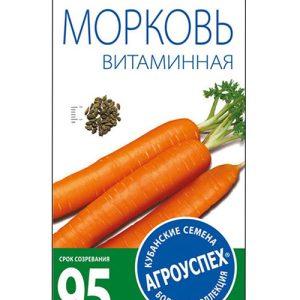 Л/морковь Витаминная 6 средняя *2г  (500) изображение