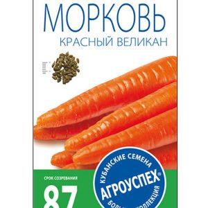Л/морковь Красный великан *2г  (500) изображение