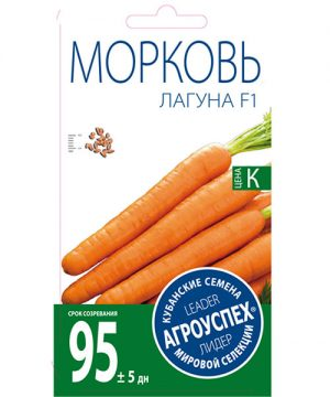 Л/морковь Лагуна F1 *0.5г (Голландия)  (450) изображение