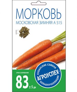 Л/морковь Московская зимняя средняя *2г  (500) изображение