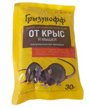 Гранулы от грызунов, 30 грамм (в пакете)/60 изображение