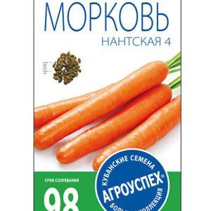 Л/морковь Нантская 4 средняя *2г  (500) изображение