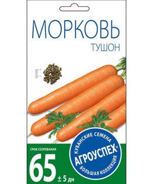 Л/морковь Тушон *2г  (500) изображение