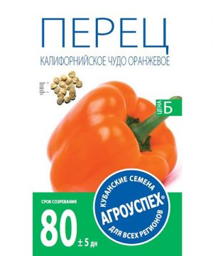Л/перец Калифорнийское чудо оранжевое  *0,2 г  (500) изображение
