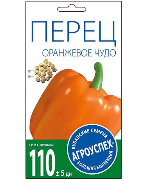 Л/перец Оранжевое чудо *0,2 гр призмовид. оранж. крупн.  (500) изображение