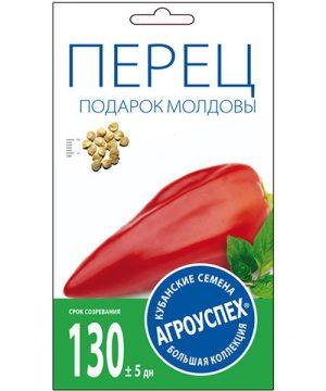 Л/перец Подарок Молдовы среднеранний *0,3г   (350) изображение