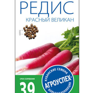 Л/редис Красный Великан поздний*3г  (400) изображение
