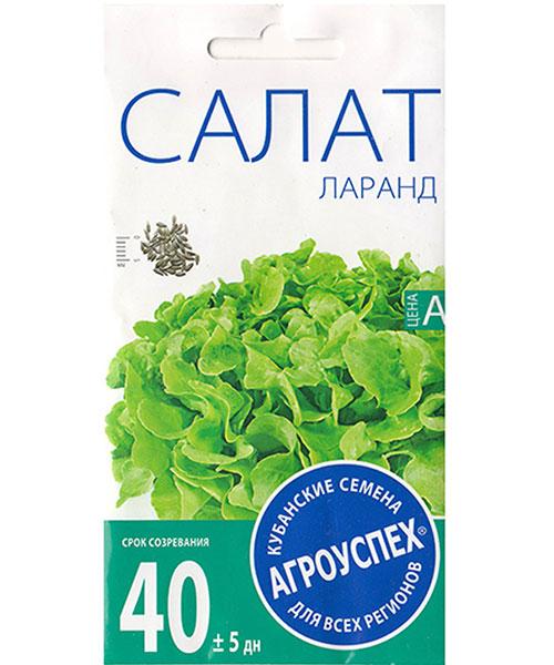 Л/салат Ларанд кочанный *0,5г  (500) изображение