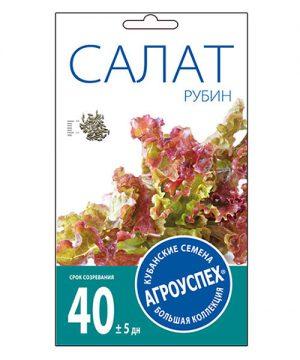 Л/салат Рубин листовой *1г   (400) изображение
