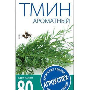 Л/тмин Ароматный *1г (400) изображение