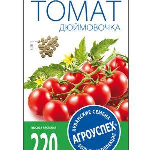 Л/томат Дюймовочка ранний И тип черри *0,1г  (500) изображение