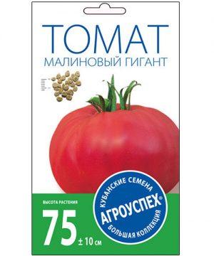 Л/томат Малиновый гигант ранний Д* 0,1г  (500) изображение