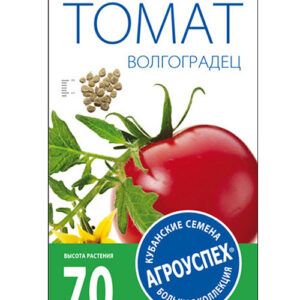 Л/томат Волгоградец средний Д *0,3г  (500) изображение