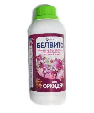 Комплексное жидкое удобрение БЕЛВИТО для орхидей изображение