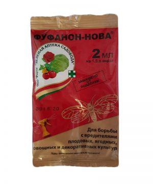 Инсектицид Зеленая аптека садовода Фуфанон-нова 2мл/50 изображение