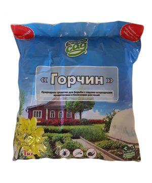 Здоровый сад Горчин, 1 кг/20 изображение