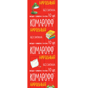 Комарофф НАРОДНЫЙ Пластины продольные без запаха, 10 шт./ 250 изображение