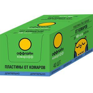 Комарофф оффлайн ДЛИТЕЛЬНО Пластины поперечные без запаха,  10 шт. (40 пластин в шоубоксе)/ 240 изображение