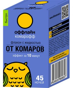 Комарофф оффлайн БЫСТРО Жидкость 45 ночей без запаха, NEW, флакон 30 мл/ 24 изображение