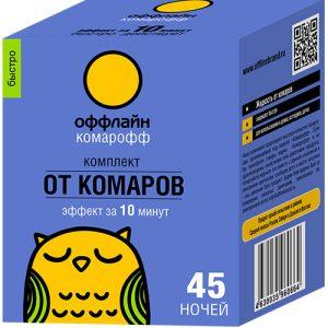 Комарофф оффлайн БЫСТРО Комплект 45 ночей без запаха, NEW, флакон 30 мл/ 16 изображение