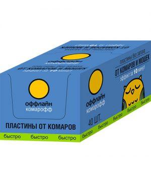 Комарофф оффлайн БЫСТРО Пластины поперечные без запаха, 10 шт. (40 пластин в шоубоксе)/ 240 изображение