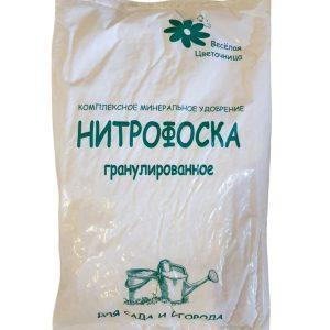 Комплексное сухое минеральное удобрение Веселая Цветочница НИТРОФОСКА, пакет 0,9 кг/ 12 изображение